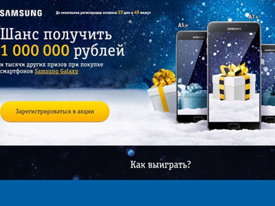 novogodnij-million