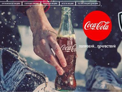 Купи Coca Cola