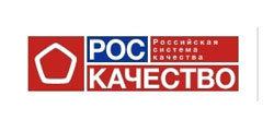 Премия Правительства РФ в области качества призы