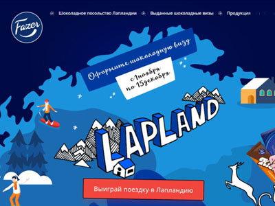 Шоколадное посольство Лапландии