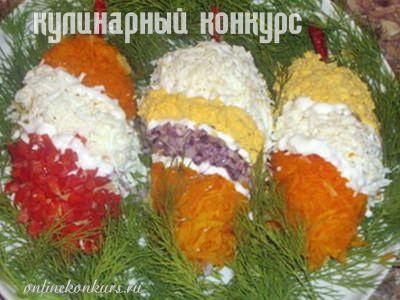 кулинарный конкурс