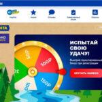 леса и реки России