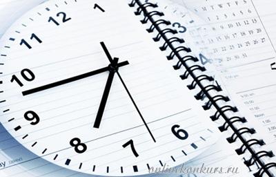 расписание вебинаров