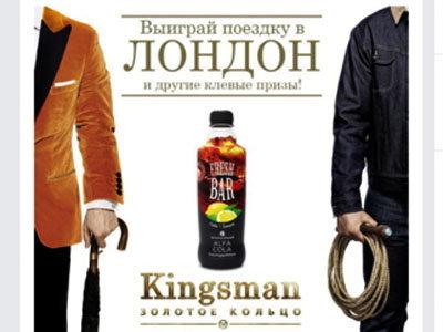 FRESH BAR. KINGSMAN