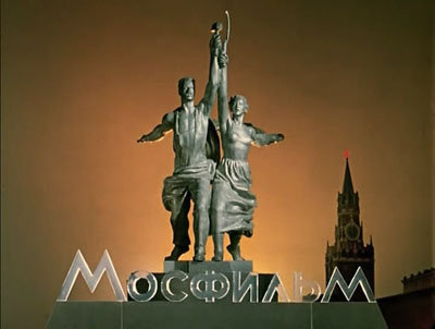 Конкурс сценариев от Мосфильм