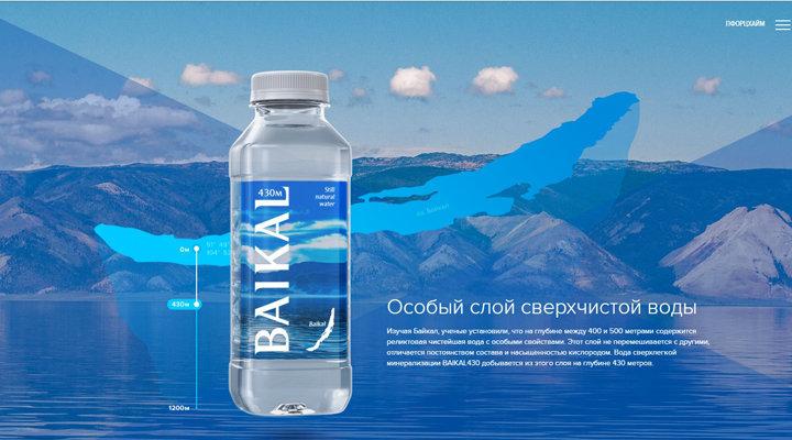 Slider Baikal