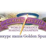 Slider Golden Spurtle