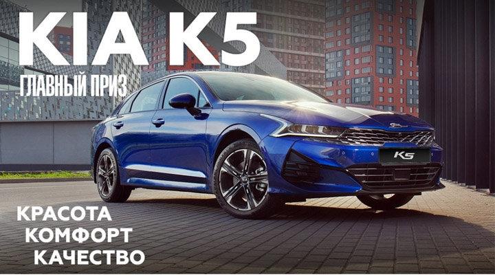 Голосование за лучший автомобиль года в России 2021