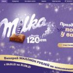 Slider Milka