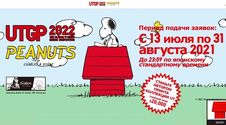 Конкурс рисунка для футболок Uniqlo