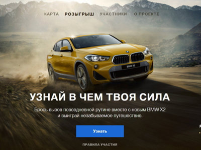 TravelAsk + BMW
