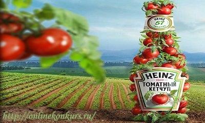 Акция Heinz