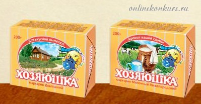 photokonkurs-hozyayushka