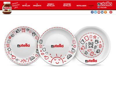 «Nutella»