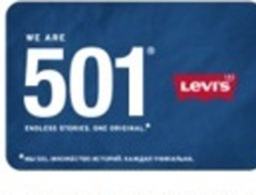 Акция Levi's We are 501!