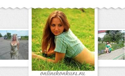 Летний конкурс фотографий «Встречай лето в цветах Активиа»