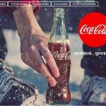Акция «Купи Coca Cola, Coca Cola ZERO, Fanta, Sprite»