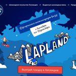 Акция «Новогоднее Промо» Шоколадное посольство Лапландии