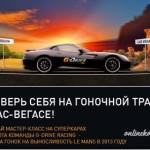публичный конкурс Газпром
