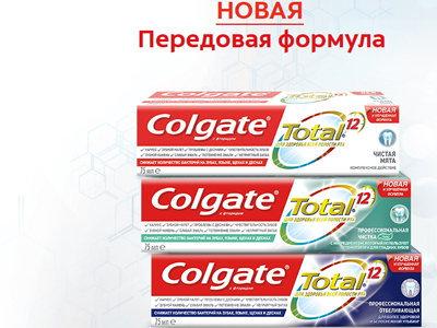 Golgate