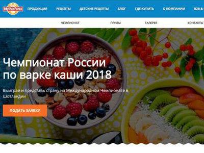Конкурс Чемпионат России по варке каши 2018