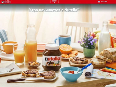 Рекламная акция «Завтрак вкуснее с Nutella!»