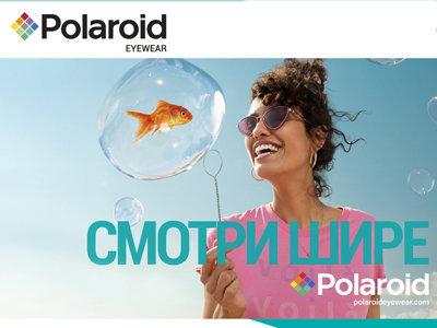 Акция «Polaroid. Смотри шире!»
