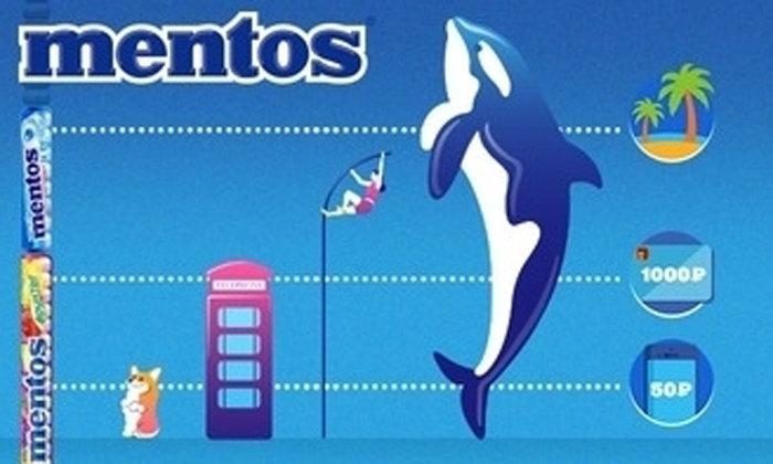 Акция «Строй виртуальную башню Mentos — Выиграй 500 000 рублей!»