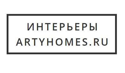 artyhomes