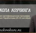 konkurs-dlya-bloggerov