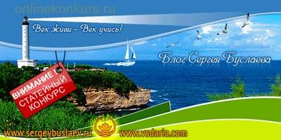 Конкурс путешественников  «Страна моей мечты»