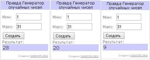 lotereya_mini