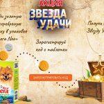 omeganeo.ru