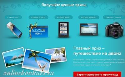 promo-acziy-Canon